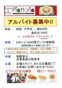20151125110404-0005